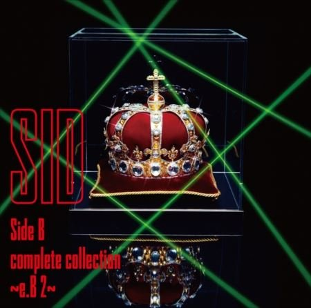 Album Side B complete collection ~e.B 2~ by SID