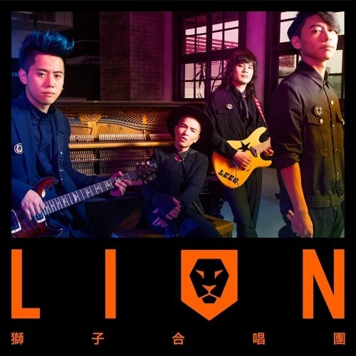 Album Lion by Lion