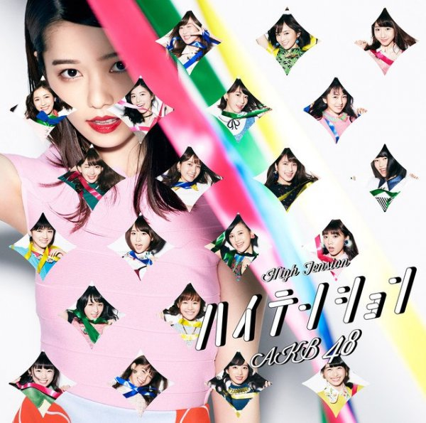 Single High Tension by AKB48