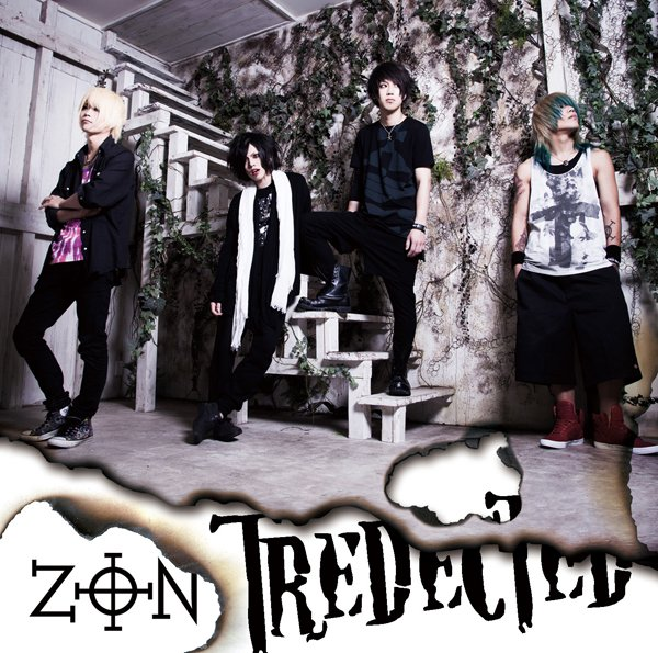 Single TREDECTED by ZON