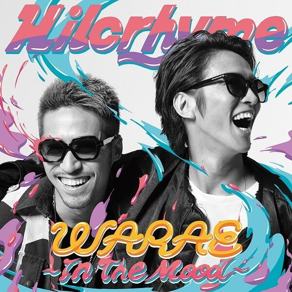 Single WARAE〜In The Mood〜 by Hilcrhyme