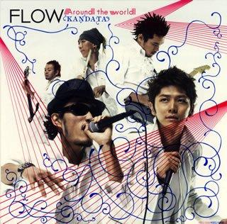 Single Around the world / KANDATA by FLOW