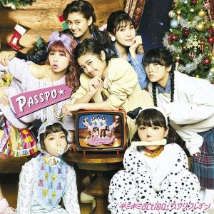 Gimme Gimme Action (ギミギミaction) by PASSPO☆