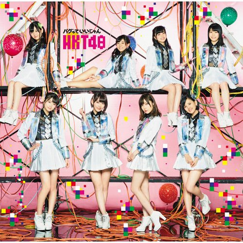 Single Bagutte Iijan by HKT48