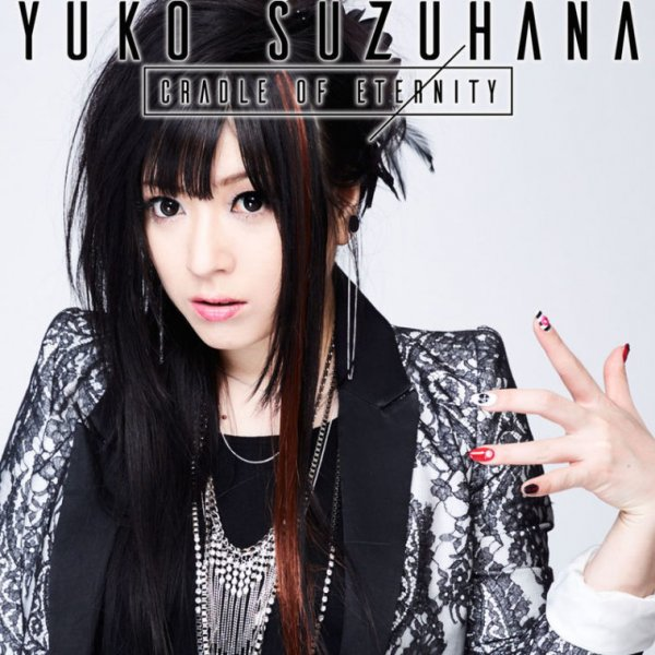 Mini album CRADLE OF ETERNITY by Yuko Suzuhana