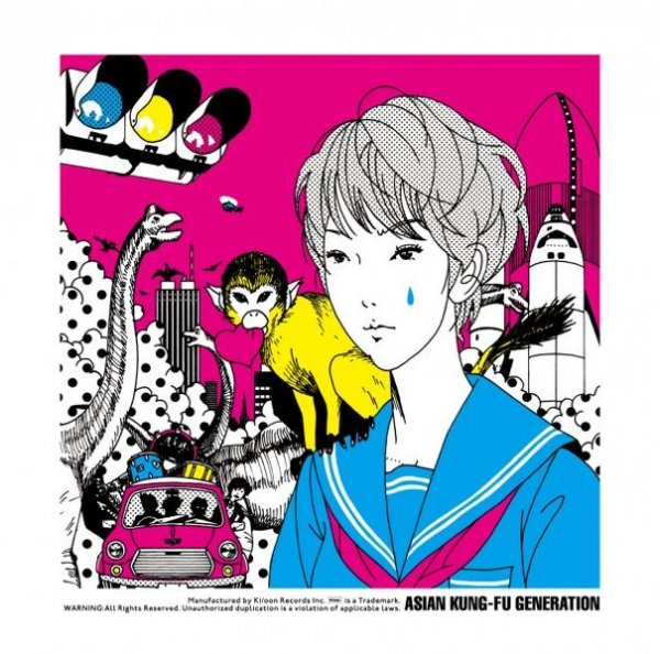Single Shinseiki no Love Song (新世紀のラブソング) by ASIAN KUNG-FU GENERATION