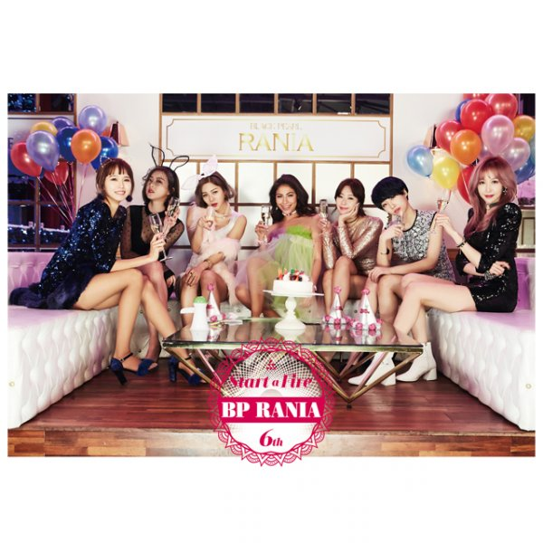 Mini album Start A Fire by RaNia