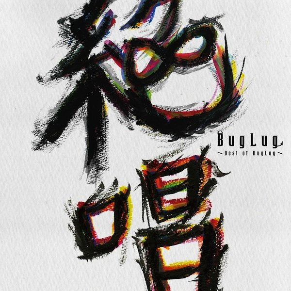 Album Zesshou (絶唱)~Best of BugLug~ by BugLug