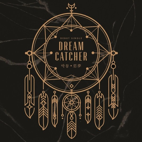 Single Nightmare by DREAMCATCHER