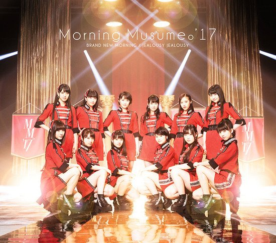 Single BRAND NEW MORNING/Jealousy Jealousy by Morning Musume