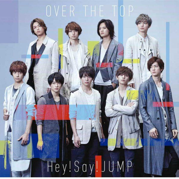 Single OVER THE TOP by Hey! Say! JUMP