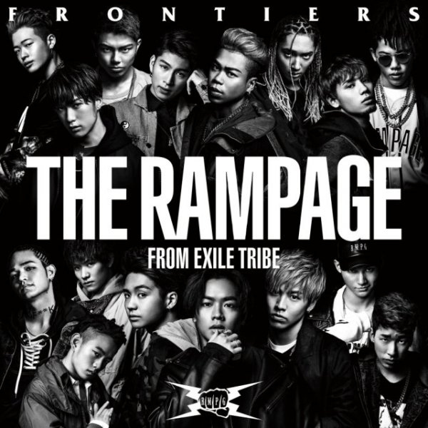 Single FRONTIERS by THE RAMPAGE