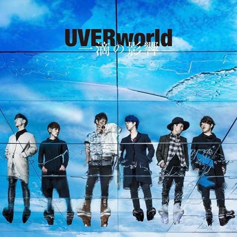 Single Itteki no Eikyo by UVERworld