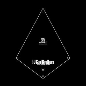 J.S.B. LOVE by Sandaime J SOUL BROTHERS from EXILE TRIBE