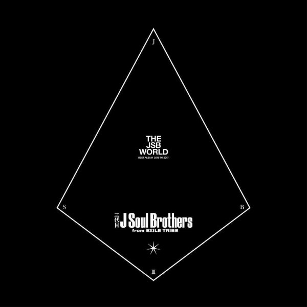 Album THE JSB WORLD by Sandaime J Soul Brothers