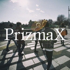 Album Gradually by PrizmaX
