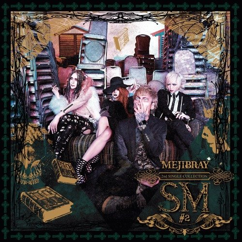Album SM#2 by MEJIBRAY
