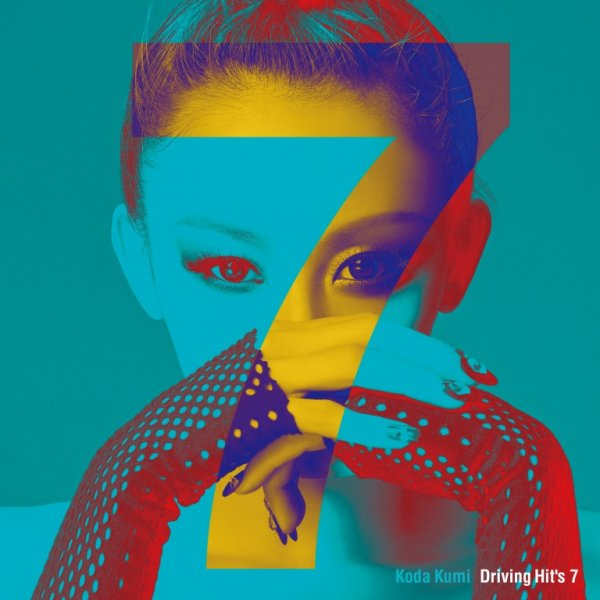 Album DRIVING HIT'S 7 by Koda Kumi