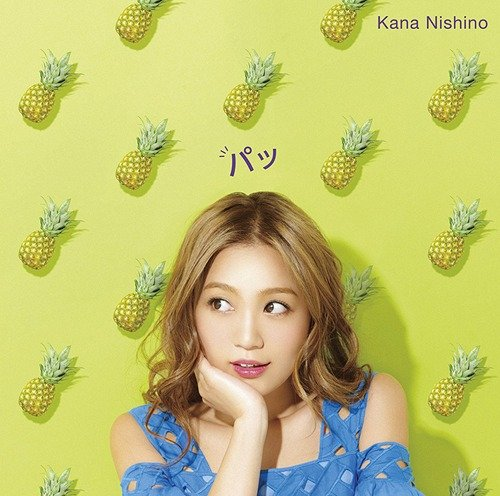 Pa (パッ) by Kana Nishino