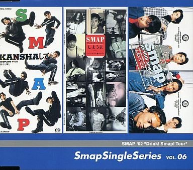 Mini album Smap Single Series VOL.06  by SMAP
