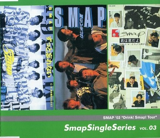 Mini album Smap Single Series VOL.03 by SMAP