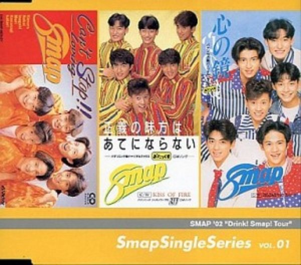 SMAP Discography 29 Albums, 65 Singles, 14 Lyrics, 56 Videos