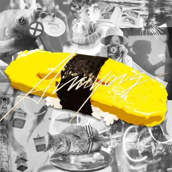Album tamago by Aimyon