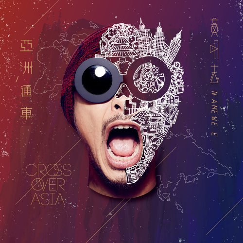 Album Cross Over Asia by Namewee