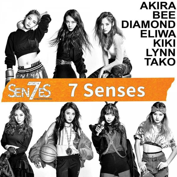 Single Di Qi Gan 7SENSES by 7SENSES