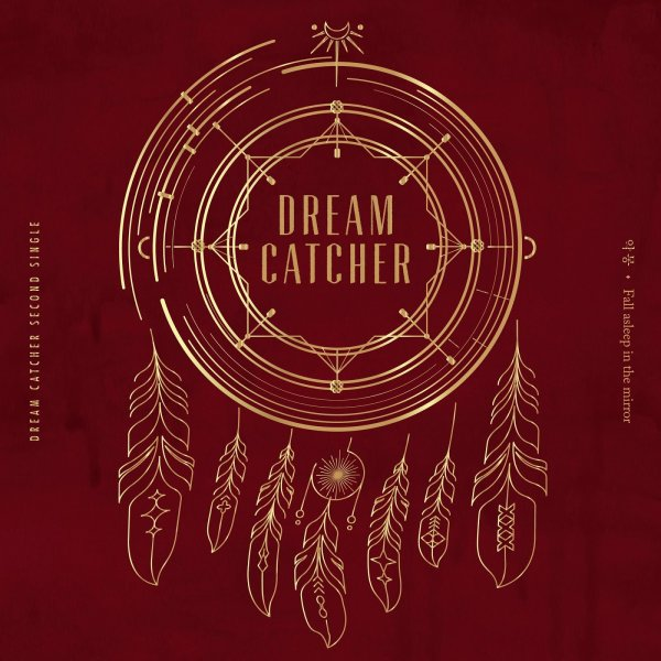 Single Nightmare: Fall asleep in the mirror by DREAMCATCHER