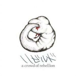 Rebuild (リビルド) by a crowd of rebellion