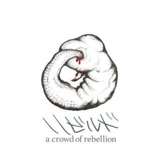 Single Rebuild (リビルド) by a crowd of rebellion