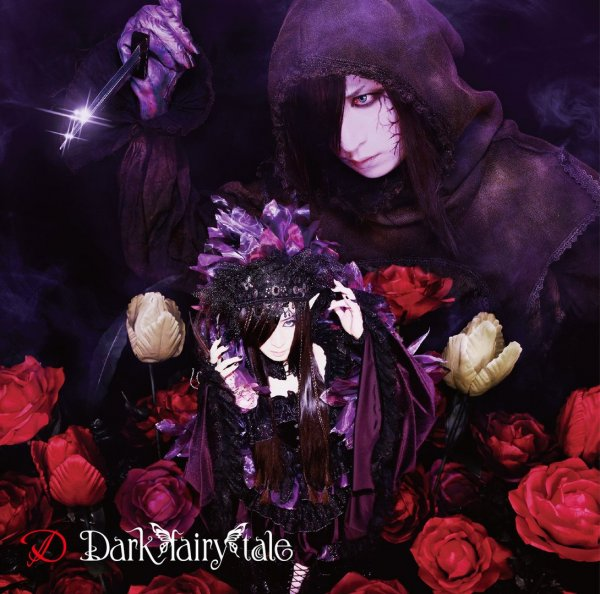 Single Dark fairy tale by D