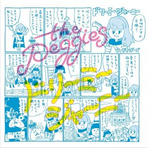 Dreamy Journey (ドリーミージャーニー) by the peggies