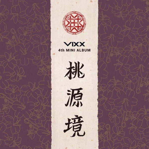 Mini album Shangri-La [桃源境 (도원경)] by VIXX