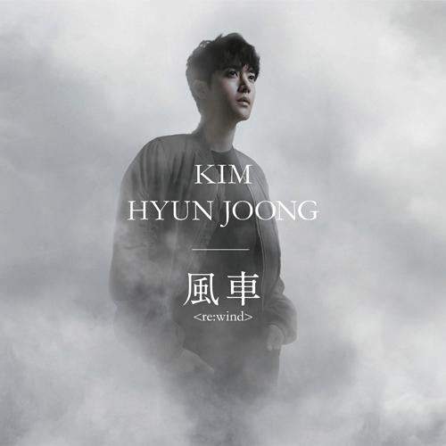 re:wind by Kim Hyun Joong