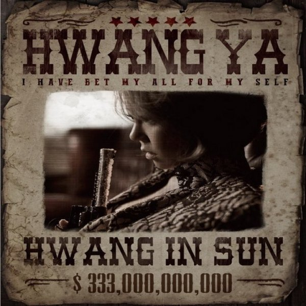Single Hwang Ya by Hwang In Sun