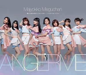 Namida Iro no Ketsui by ANGERME
