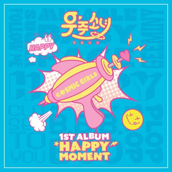 Album Happy Moment by Cosmic Girls