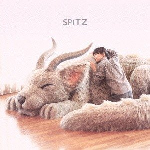 Album Samenai by Spitz