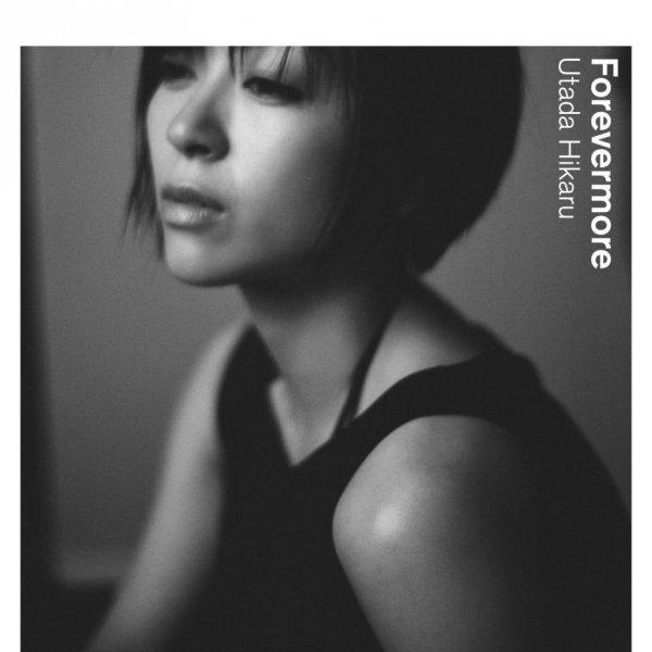 Utada Hikaru Discography 13 Albums, 40 Singles, 69 Lyrics, 110