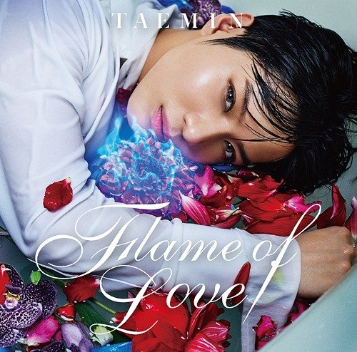 Mini album Flame of Love by Taemin