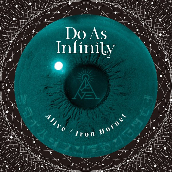 Single Alive / Iron Hornet by Do As Infinity