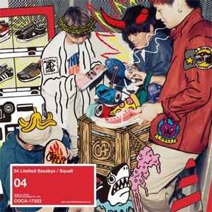 Single Squall by 04 LIMITED SAZABYS