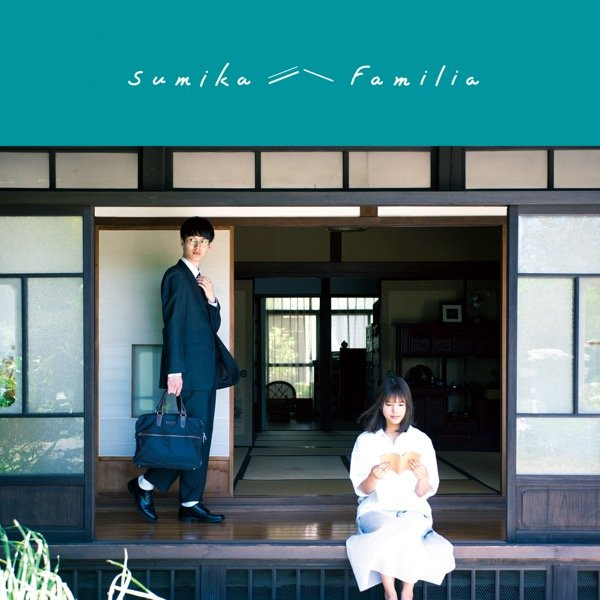 Sumika Discography 2 Albums, 8 Singles, 0 Lyrics, 28