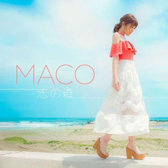 Single Koi no Michi by MACO