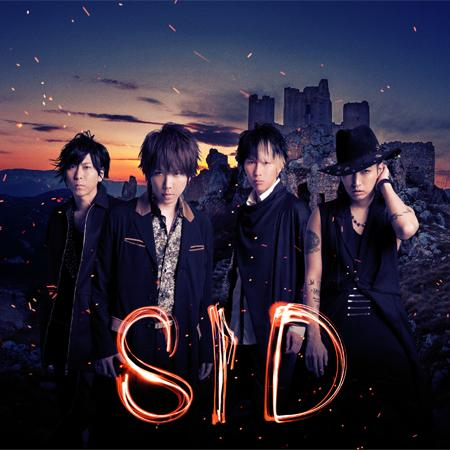 Single Rasen no Yume (螺旋のユメ) by SID