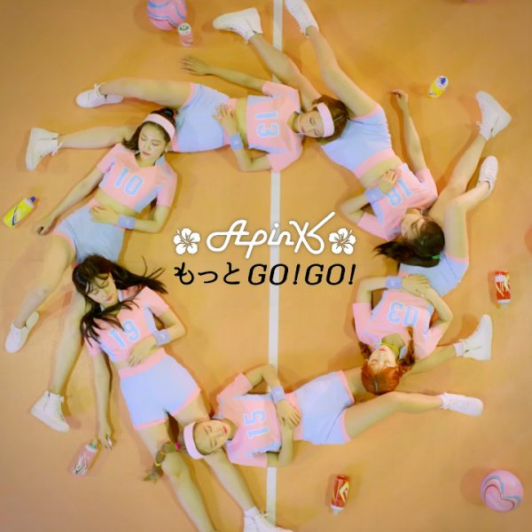 Single Motto GO!GO! (Japanese) by APink