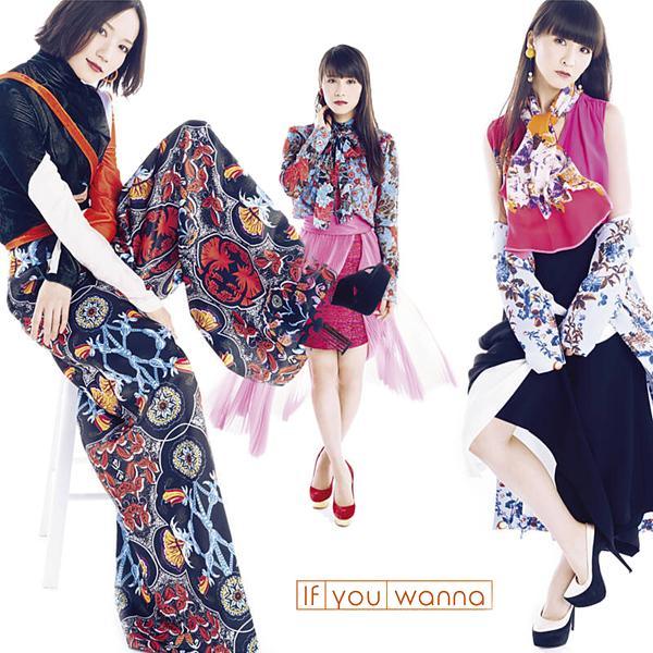 Single If you wanna by Perfume