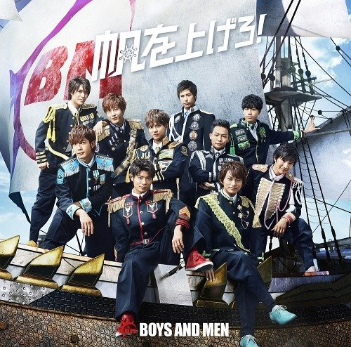 Single Ho wo Agero! by BOYS AND MEN